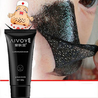 Blackhead Removal Blackhead Face Mask [11189572876]