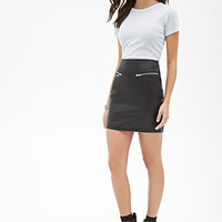 FOREVER 21 Quilted Faux Leather Skirt Black