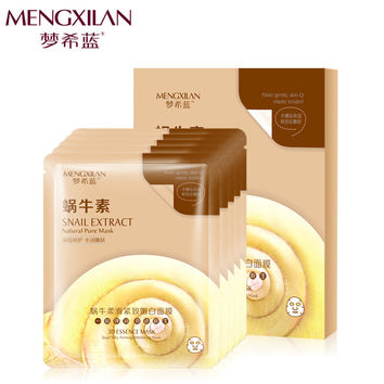 MENXILAN Snail Essence Whitening Moisturizing Face Mask Anti Winkles Skin Care Treatment Mask Ageless Lift Firming Black Head