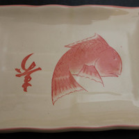 Vintage Japanese Sushi Plate - White with Orange Red Fish Decoration