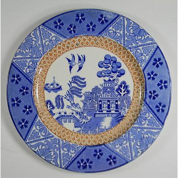 Rare 2 Color Transfer Ware Chinoiserie Plate Blue & Brown Geometric Border Blue Willow Manchu Meakin