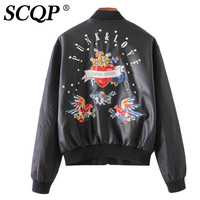Rivet Floral Embroidered Fall Jackets Women Birds Letter Faux Leather Black Women Bomber Jacket 2016 Ladies Winter Coat Women