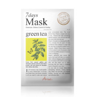 Green Tea 7 Days Mask