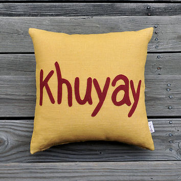 KHUYAY - LOVE Decorative Pillow Cover - Yellow / Mustard Linen and Burgundy Felt Letters Applique Throw Pillow Cover - Awak