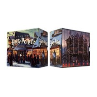 Walmart: Special Edition Harry Potter Paperback Box Set