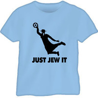 Just Jew It Funny NY Israel Sports Basketball T Shirt