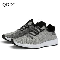 New Design Ultra Boosts Mixed Yeezy Boosts, Breathable Wearable Men Running Shoes, High Quality Cushioning Running Shoes For Men