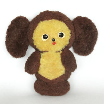 Cheburashka - Vintage Cute Toy - Russian Cartoon Character