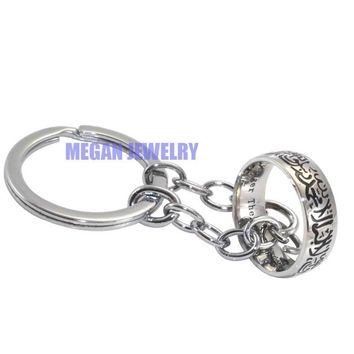 muslim Allah Shahada stainless steel key ring & key chain , islam Arabic God Messager Gift & jewelry