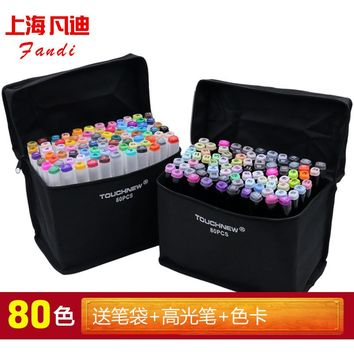 Package Postal TOUCHNEW Generation Both Head Oiliness 80 Color Student Brush markers set copic markers pen exquisite gifts