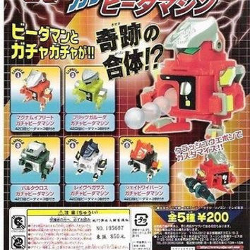 Yujin Super Battle B-daman Gacha B-Damachine Gashapon Capsule 5 Mini Figure Set