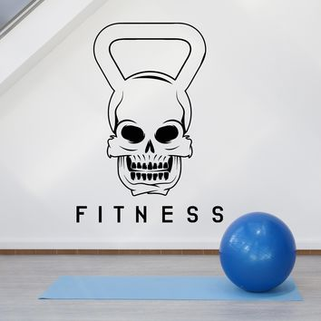 Vinyl Wall Decal Sport Fitness Gym Skull Iron Weight Stickers Unique Gift (1918ig)