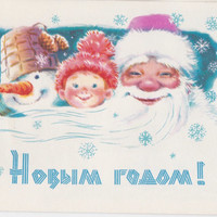 Signed. New Year's Greeting Card, Telegram Form by V. Zarubin -- 1968, plain paper