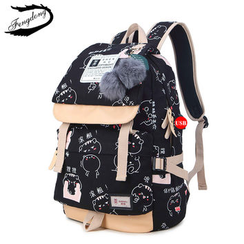 Fengdong Brand Korean Fashion Shoulder Bag Female Junior High School Students Travel Canvas Printing Backpack For Teenage Girls
