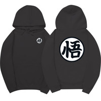 Dragon Ball Z Black Hoodie