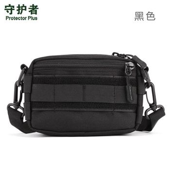 """Sports gym bag Protector Plus A005 Outdoor  Camouflage Nylon Tactical Military Molle EDC Pouch Messenger Bag 5.5"""" Mobile Pack KO_5_1"""