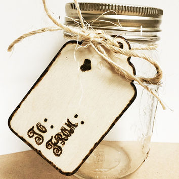 "Rustic To and From 3.5"" Wood Burned Gift Tags for Mason Jars or Favors, set of 5"