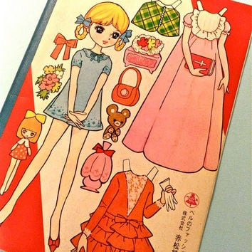 Vintage Japan Showa Era Macoto Style Anime Retro Girl Coloring Book N Paper Doll A