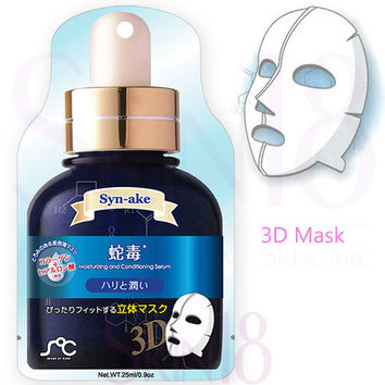 Soc 3D Beauty Serum Face Mask (Syn-ake) - Firming & Smoothing