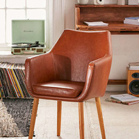 Nora Saddle Chair | Urban Outfitters