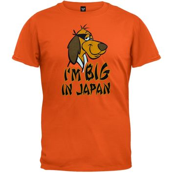 Hong Kong Phooey - Big In Japan T-Shirt