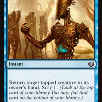 Magic: the Gathering - Select for Inspection (063/264) - Kaladesh