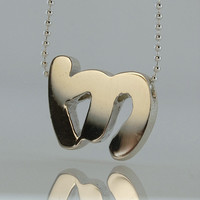 Free Shipping - Silver Letter M Pendant - Initial Jewelry -Silver Bead Chain - Gifts for Her Under 80