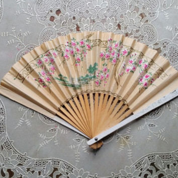 Small Handheld Paper Fan Advertising Fan Made in Occupied Japan