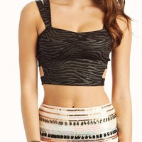 metallic-zebra-cropped-top GOLD SILVER - GoJane.com