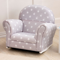 KidKraft Upholstered Rocker with Slip Cover - Gray with White Polka Dots - 18688