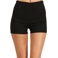 Black High Waisted Side Zip Shorts