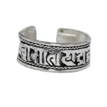Adjustable Sanskrit Ring