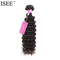 Virgin Unprocessed Human Hair Deep Wave