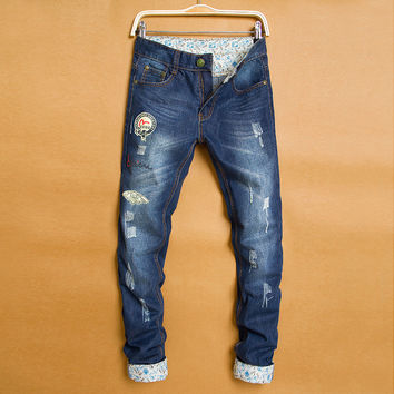 Winter Stylish Weathered Men Pants Korean Fashion Jeans [6528596867]