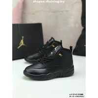 NIKE 吉吉 AIR JORDAN 12 RETRO AJ12 Joe 12 generations Jordan children's shoes comb