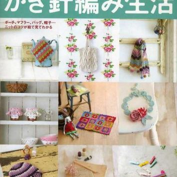 Crocheting Life for Beginners by Kazuko Ryokai - Japanese Crochet Pattern Book - B642