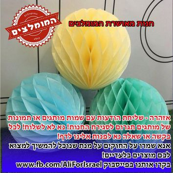 40pcs a Lot 8 '' 20cm Tissue Paper Lantern Honeycomb Large Balls for Party Vintage Wedding Decoration Baby Shower Deco