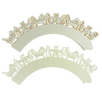Baby Shower Toys Paper Cupcake Wrap, 2-Inch, 12-Piece. Ivory