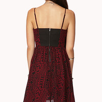 Abstract Tribal Fit & Flare Dress | FOREVER 21 - 2040496957