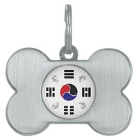 Taegeuk, Taiji, the Great Ultimate, the yin-yang Pet ID Tag
