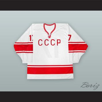 Valeri Kharlamov 17 Soviet Union CCCP National Team White Hockey Jersey
