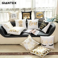 GIANTEX Simple Bronzing Cushion Cover Decorative Pillowcase Home Decor Sofa Throw Pillow Cover 45x45cm U1331