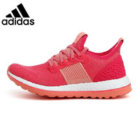 Original New Arrival 2016 Adidas Boost Women's Running Shoes Sneakers free shipping