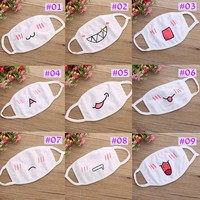 1PC New Kawaii Cute Unisex Women Men Anime Emotiction Mouth-muffle Kaomoji Anti-Dust Face Mask Safety Makeup Tools