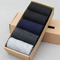 Fashion Men Classic Business Comfortable Casual Sports Ankle Socks Best Gift (5 PCS) Socks-49