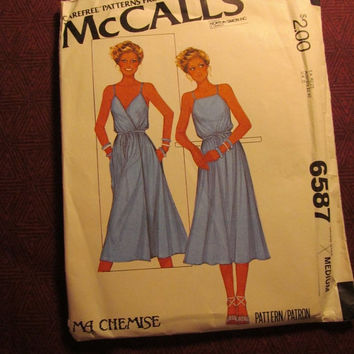 Sale Uncut 1970's McCall's Sewing Pattern, 6587! 14-16 Medium/Women's/Misses/Wrap Dresses/Sundress/Waist tie/Spaghetti Straps/Loose Fitting