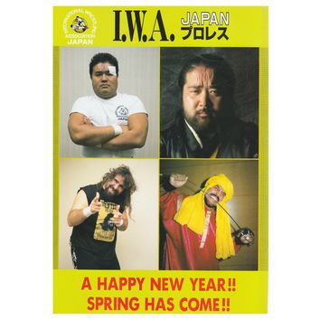 IWA JAPAN NEW YEAR 1996 PROGRAM