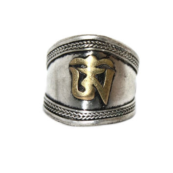 Om Adjustable medicinal healing ring