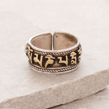 Silver/Gold Mantra Healing Ring