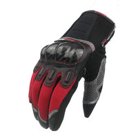 Motorcycle Gloves Carbon Fiber Drop Resistant Protective Non-slip Gloves
